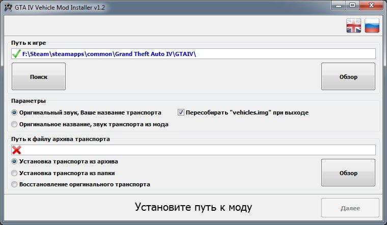 InGTA ru - GTA San Andreas :: GTA 4 :: GTA 5